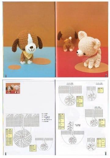 perro amigurumi paso a paso con detalles
