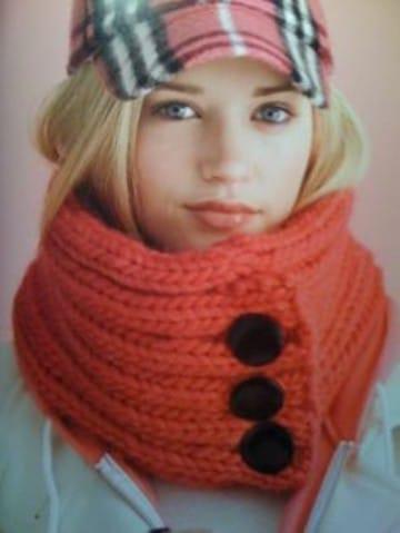 cuellos a crochet para mujer con botones