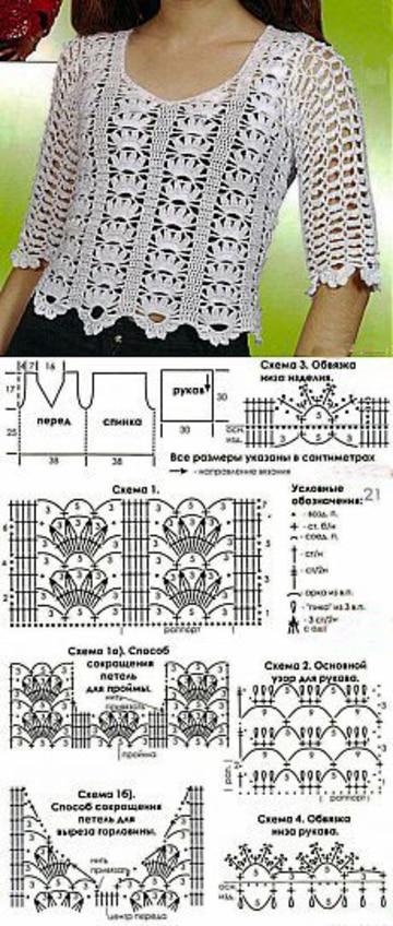 esquemas de blusas a crochet con mangas